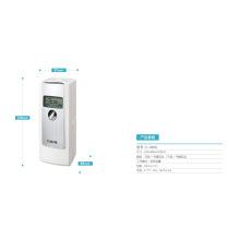Desodorante automático con pantalla LCD de alta claridad