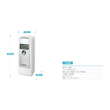 Eco-Friendly Automatic Air Perfume Dispenser (VX485D WITH LCD)