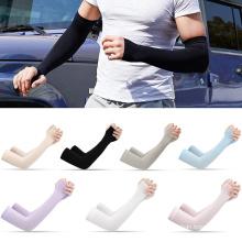 Sport Arm Sleeves UV Anti-Slip Ice Silk Sleeve