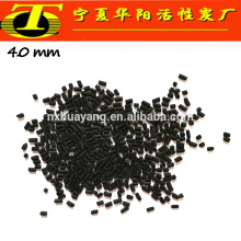 Column adsorption activated carbon density 0.45-0.55g/cm3