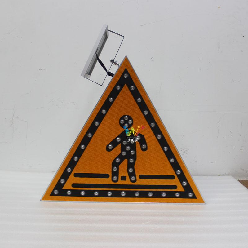 led-triangle-traffic-sign-flashing-6