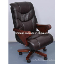Black Leather Executive Office Chair (FOH-B8011)