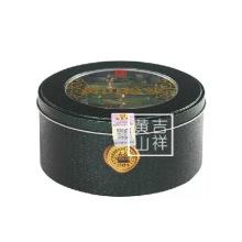 high mountain natural green tea with samll bag