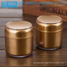 HJ-AV80 80g double layers hair mask facial mask round plastic as cream jar