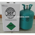Best quality eco friendly new type conditioner gaz r507