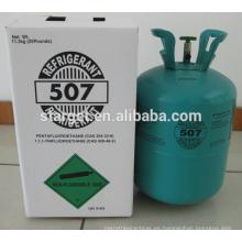 El mejor tipo respetuoso del medio ambiente nuevo tipo gas r507 del acondicionador