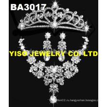 Красивые свадебные ожерелья