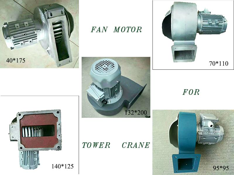 Fan Motor For Tower Crane