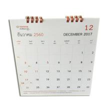 Private Decorative Paper Desk Calendar 2018