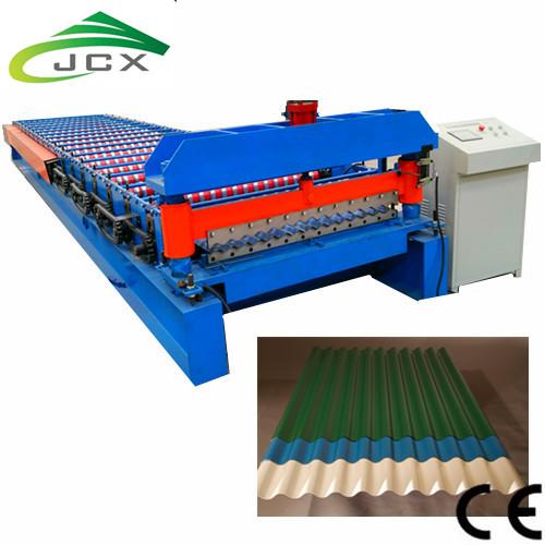 Corrugated Steel Profile Machine