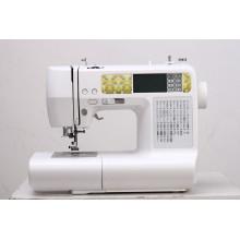 Máquinas de bordado Brother Mini bordado de hogar y máquina de coser Wy1300