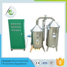 Large Commercial Water Distillation System