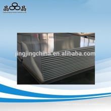 fiberglass reinforced plastic sheet