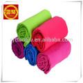 Tecido de camurça de microfibra colorida de alta qualidade quente toalha de ioga impressa Tecido de camurça de microfibra colorida de alta qualidade quente toalha de ioga impressa
