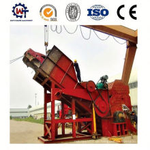 Abfallmaterial Schrott Metall Brecher Maschine für Recycling