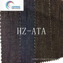 80% Хлопок 20% Полиэстер 6.5oz Ткань джинсовой ткани