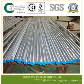 202 Seamless Stainless Steel Flexible Pipe