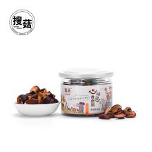 Free sample halal snack foods potato snack