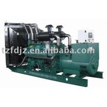 600KW Wudong Generator Set