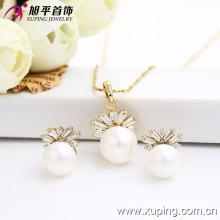 Ensemble de perles de bijoux nuptiaux en or 14k populaires de 2016 (63035)