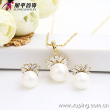 2016 Popular 14k Gold Color Bridal Jewelry Pearl Set (63035)