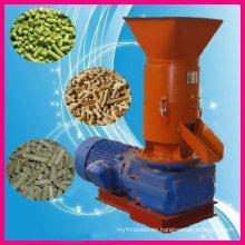 China fábrica de pellets de aserrín de alta calidad en el hogar