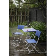 Популярный патио Водонепроницаемый синий пластиковый наружный стул цена