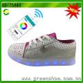 Новый дизайн управления приложение вело обувь