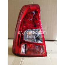 Dacia Logan Mcv 08-10 Tail Lamp 8200744759
