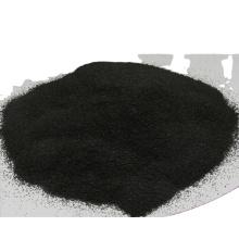 UIV CHEM factory supply CAS 115383-22-7 Fullerene C70 99%min