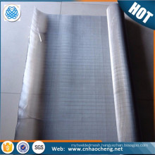 Oxidation resistance inconel 600 601 605 wire mesh/wire netting/wire mesh screen