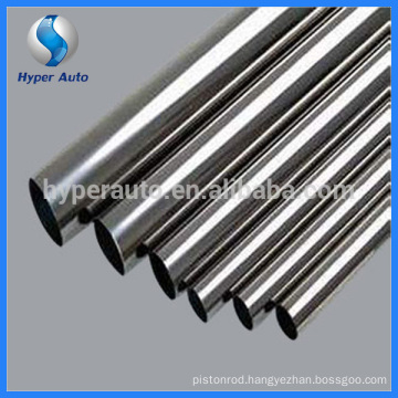 Welded Q235 Steel hydraulic Shock Absorber Outer Casing