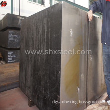 DIN: Ex1 Supper Die-Casting Mould Steel