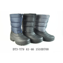 Outdoor Winter Snow Boots 08