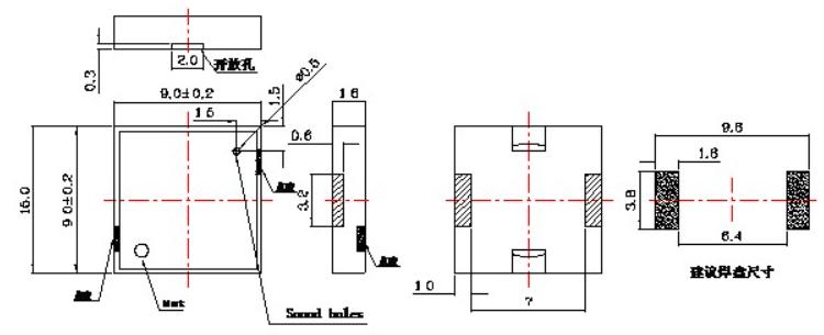 9x9x1.8mm SMD Piezo Trasducer Buzzer 3V 5V 4000Hz