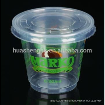 6oz pp plastic disposable ice cream cup, disposable jelly cup with lid