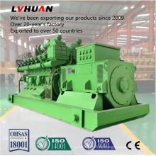 El mejor generador del gas del carbón de la calidad / generador de poder del gasificador continuo del carbón