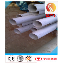 316 Stainless Steel Pipe/Tube Factory Price
