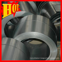 Pure Grade 1 Titanium Sheet in Coil