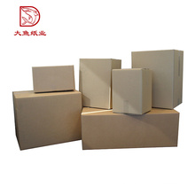 Professional manufacture new design recyclable display box packaging paper