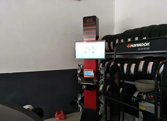 Wheel Alignment Free Samples