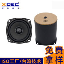 Newly Design box78 8ohm 10w fullrange speaker