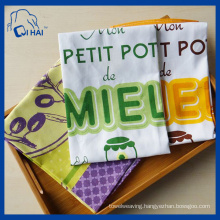 50cmx70cm Cotton Gifts Tea Towel (QHDC5546)