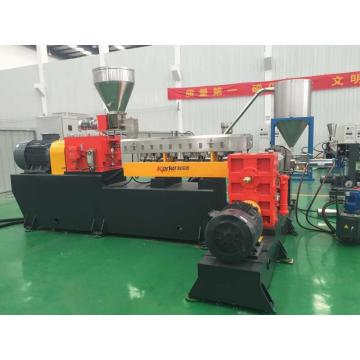 PVC cable material two-stage plastic twin screw extruder process