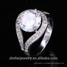 2018 тенденция ювелирных изделий женщин кольца большой круглой форме CZ кольцо костюм