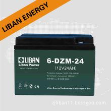 Lead Acid Battery (6-DZM-24) - 7