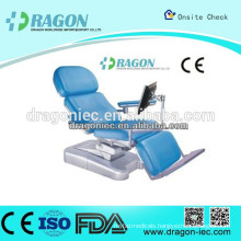 DW-BC005 Electric Medical Blood donation recliner Chair