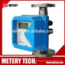 Low cost Metal tube flow meter volumetric flow meter