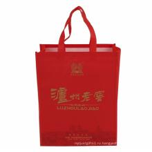 Нетканые сумки для рекламных покупок