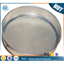 200mm Stainless Steel Frame 75 Micron Square Mesh Laboratory Test Sieve with lid